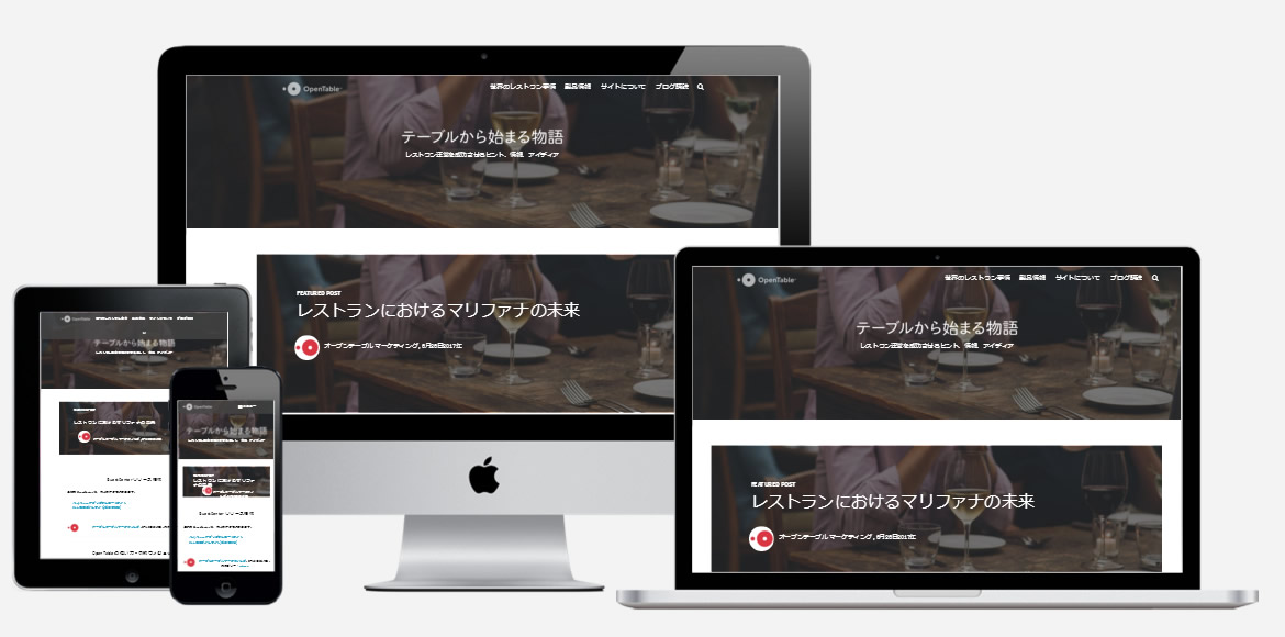 openforbusinessjp